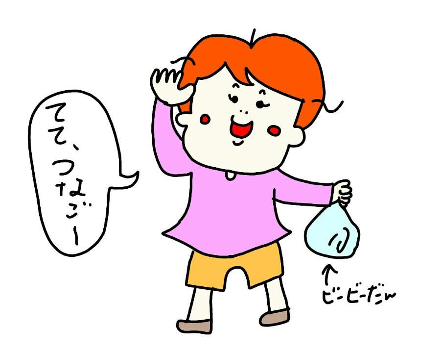 f:id:nakanomaruko:20180330232215j:plain