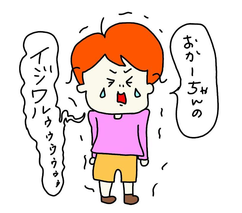 f:id:nakanomaruko:20180330232946j:plain