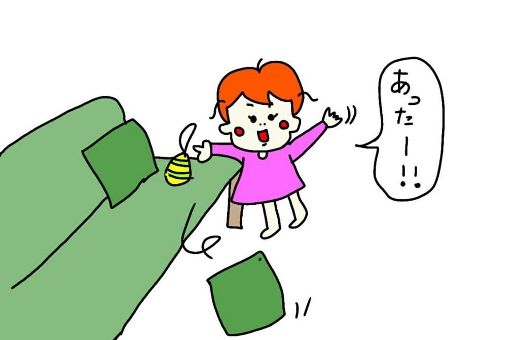 f:id:nakanomaruko:20180401223846j:plain