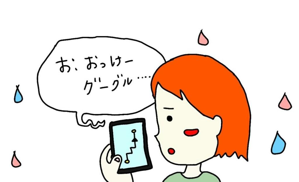 f:id:nakanomaruko:20180402222902j:plain
