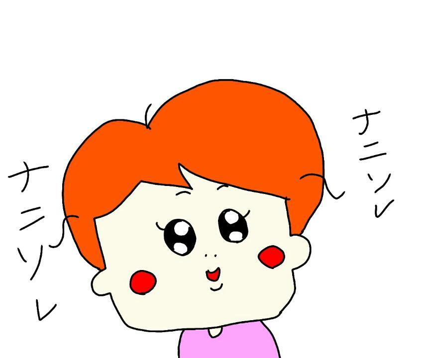f:id:nakanomaruko:20180402223110j:plain