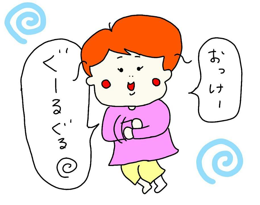 f:id:nakanomaruko:20180402223219j:plain