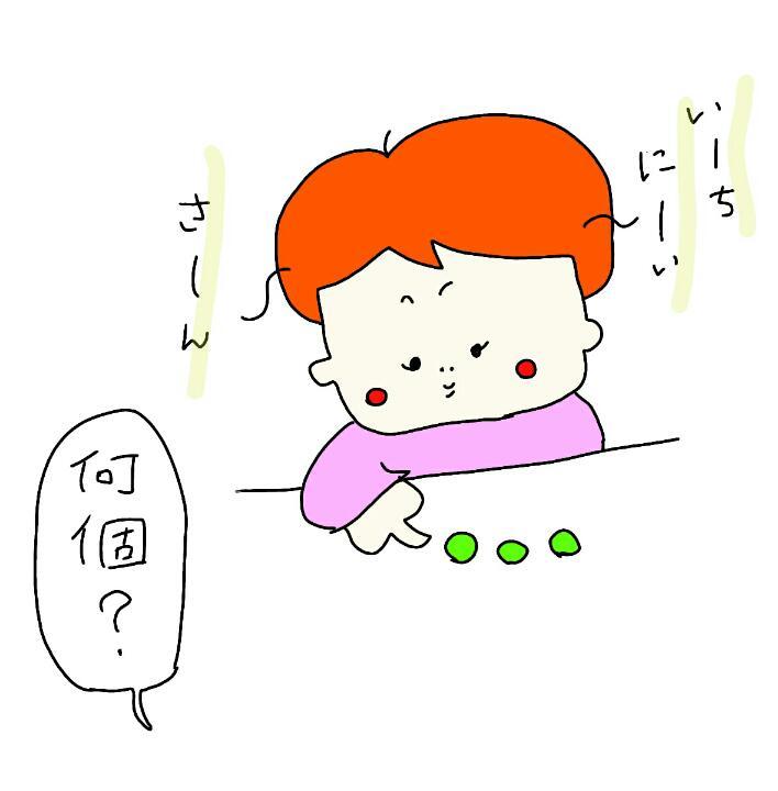 f:id:nakanomaruko:20180403231735j:plain