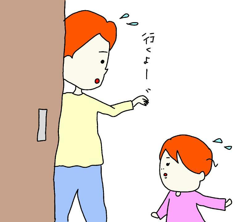 f:id:nakanomaruko:20180404230853j:plain