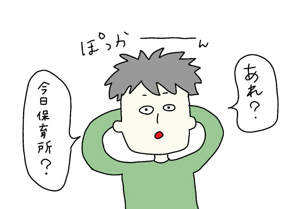 f:id:nakanomaruko:20180404231033j:plain