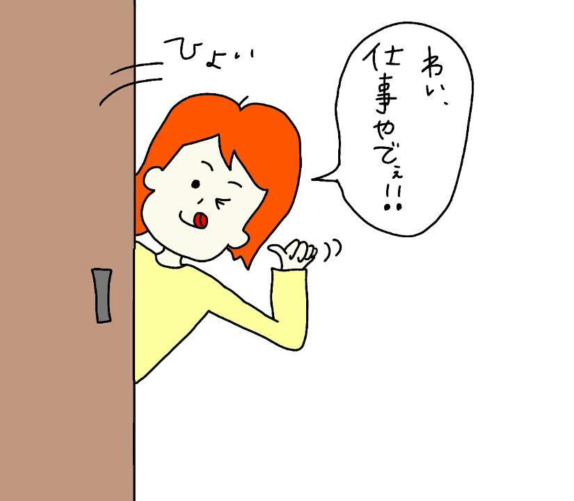 f:id:nakanomaruko:20180404231202j:plain