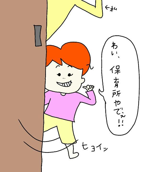 f:id:nakanomaruko:20180404231230j:plain
