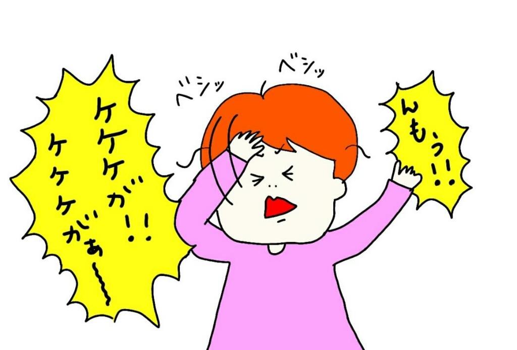 f:id:nakanomaruko:20180404235800j:plain