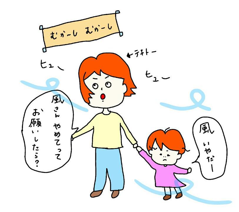 f:id:nakanomaruko:20180405000054j:plain