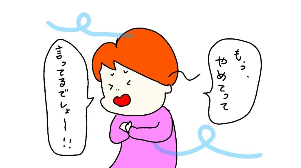 f:id:nakanomaruko:20180405000258j:plain