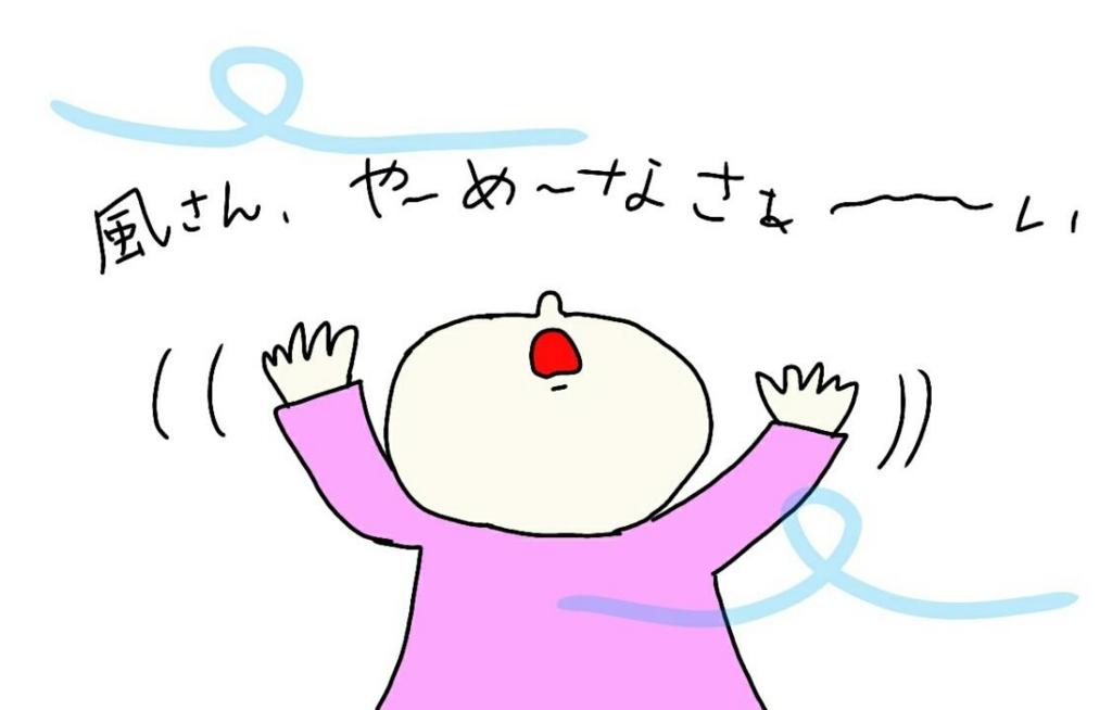 f:id:nakanomaruko:20180405000328j:plain