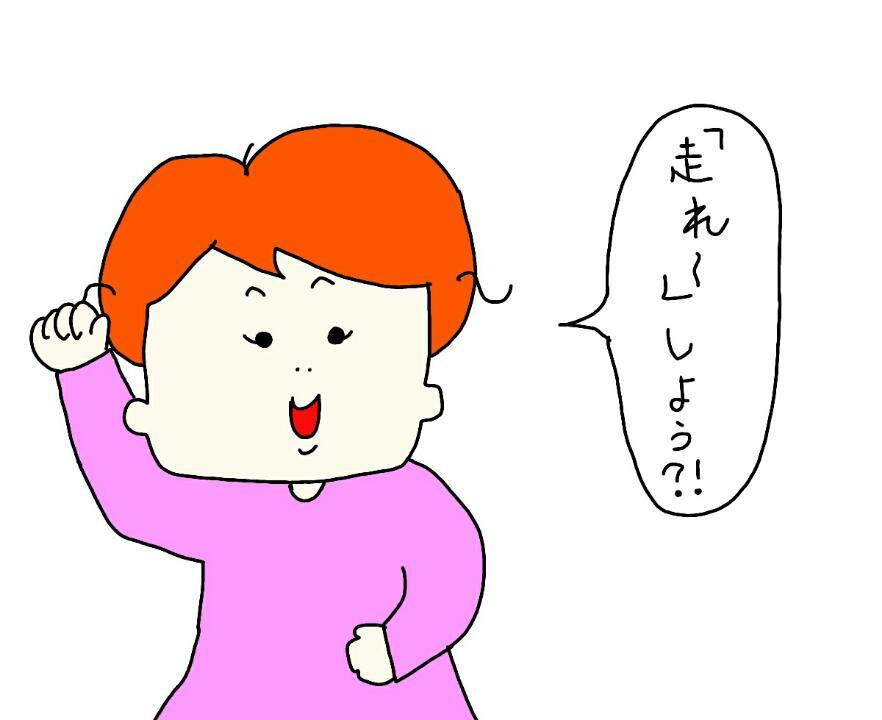 f:id:nakanomaruko:20180407221652j:plain