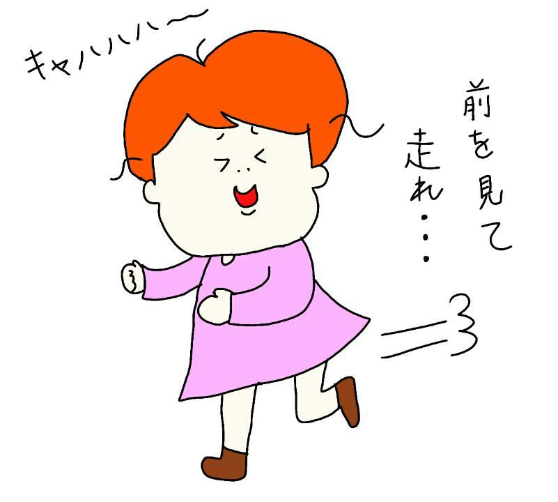 f:id:nakanomaruko:20180407221811j:plain