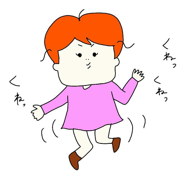 f:id:nakanomaruko:20180407222019j:plain
