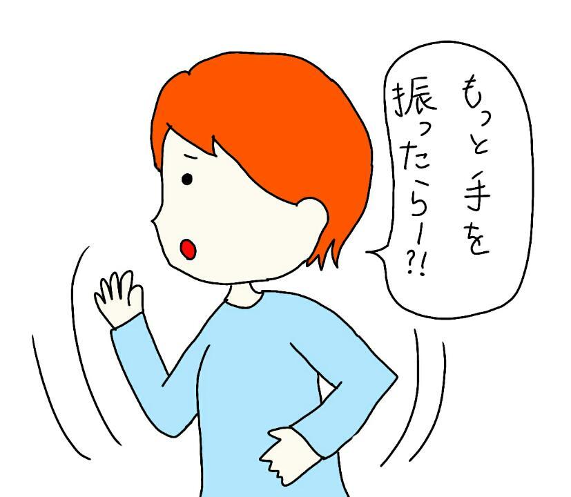 f:id:nakanomaruko:20180407222225j:plain