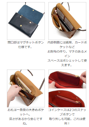 f:id:nakanomaruko:20180409020638p:plain