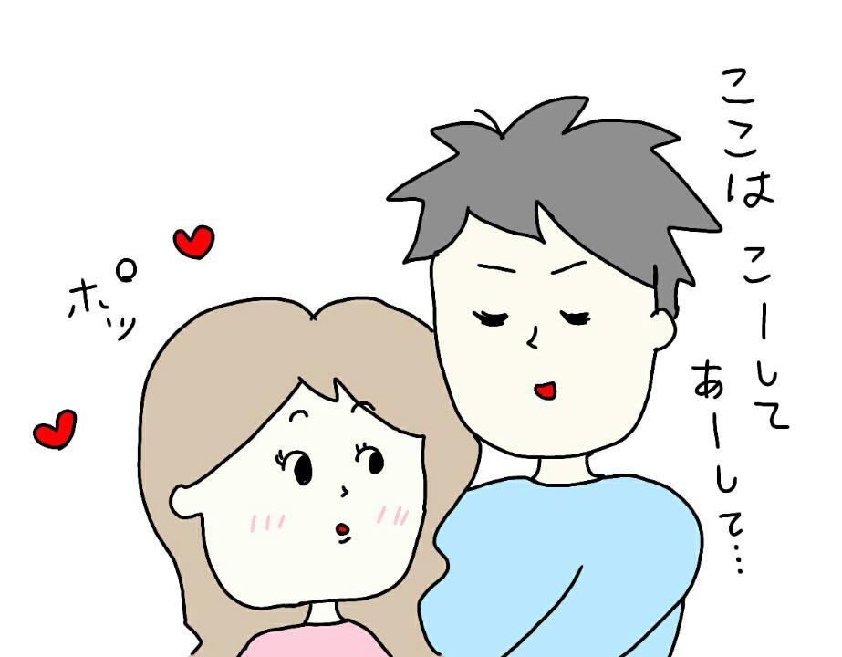 f:id:nakanomaruko:20180409225957j:plain