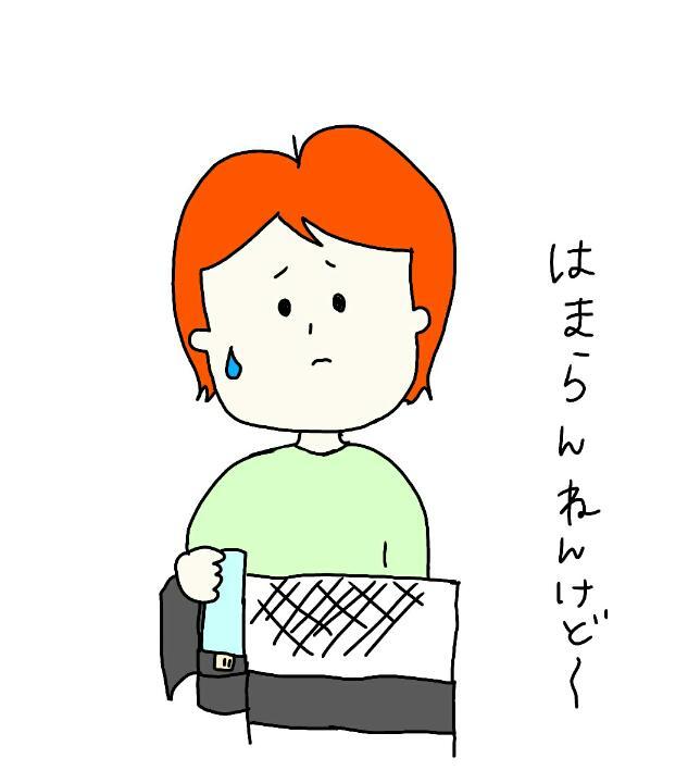 f:id:nakanomaruko:20180409230154j:plain