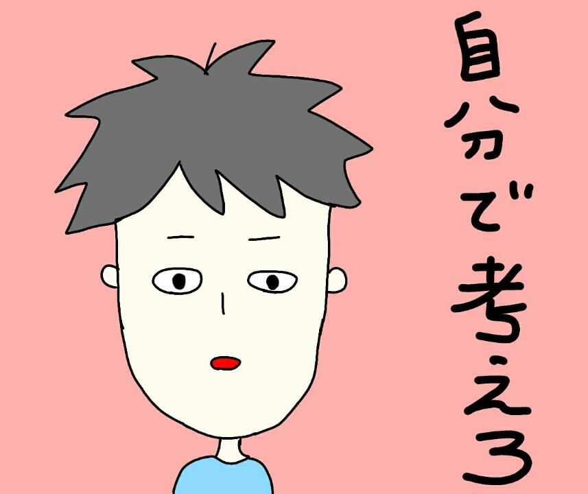 f:id:nakanomaruko:20180409230356j:plain