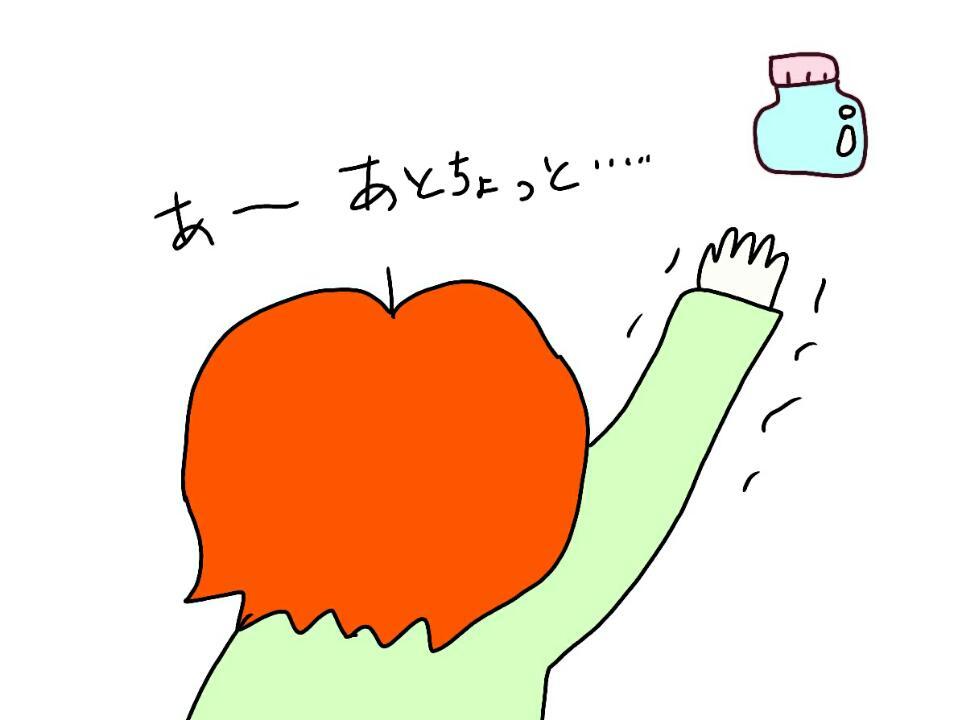 f:id:nakanomaruko:20180409230546j:plain