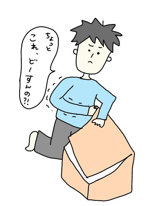 f:id:nakanomaruko:20180409231703j:plain