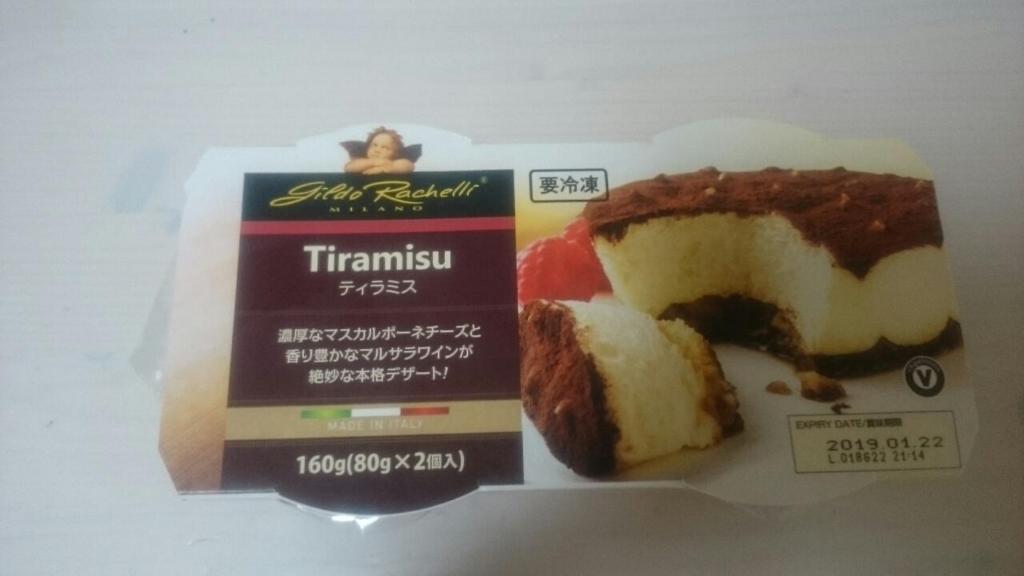 f:id:nakanomaruko:20180411233337j:plain