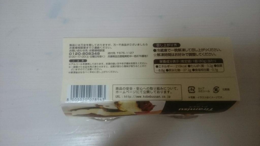 f:id:nakanomaruko:20180411233433j:plain