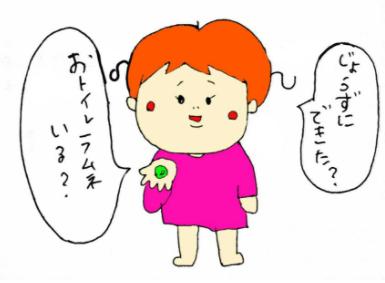 f:id:nakanomaruko:20180412235351p:plain