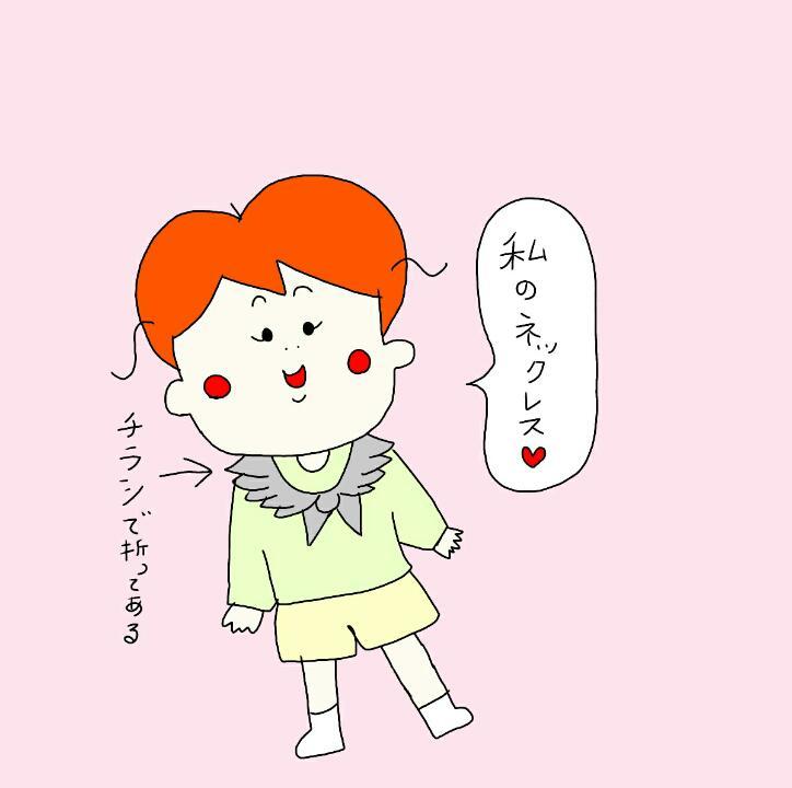 f:id:nakanomaruko:20180416003617j:plain