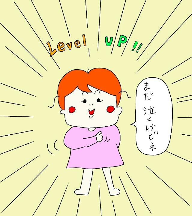 f:id:nakanomaruko:20180416005633j:plain