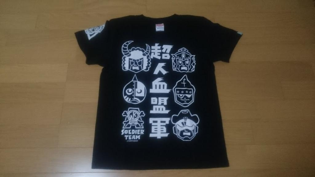 f:id:nakanomaruko:20180420001048j:plain