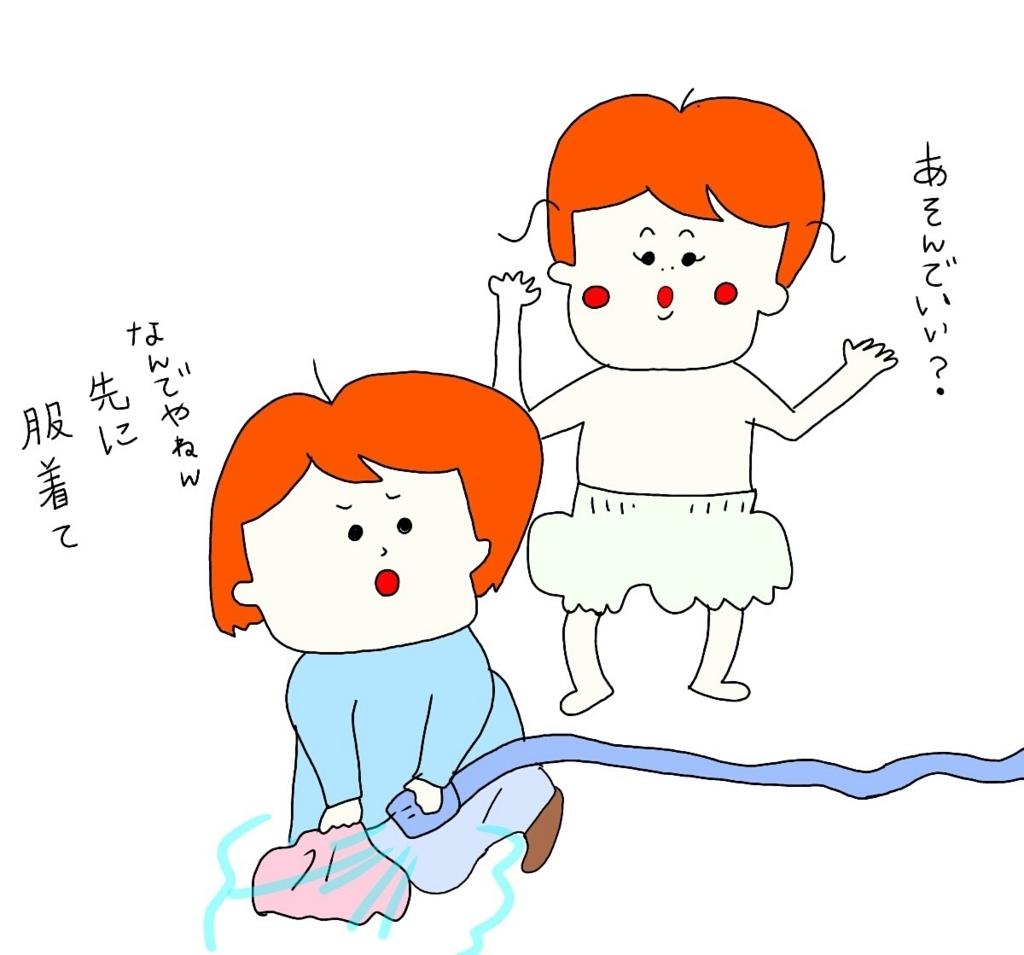 f:id:nakanomaruko:20180423105405j:plain