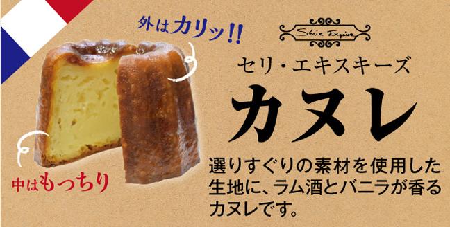 f:id:nakanomaruko:20180426001035p:plain