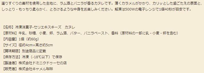 f:id:nakanomaruko:20180426001308p:plain
