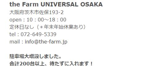 f:id:nakanomaruko:20180426233858p:plain