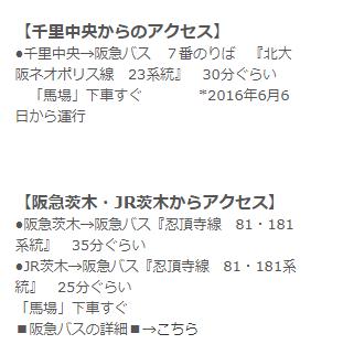 f:id:nakanomaruko:20180426234038p:plain