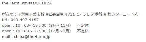 f:id:nakanomaruko:20180426234423p:plain