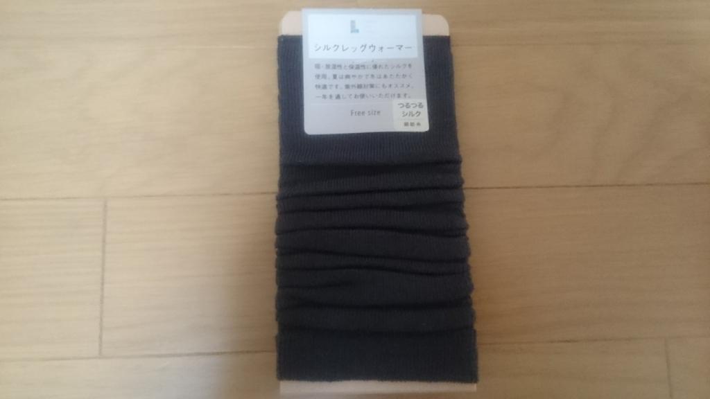 f:id:nakanomaruko:20180429024920j:plain