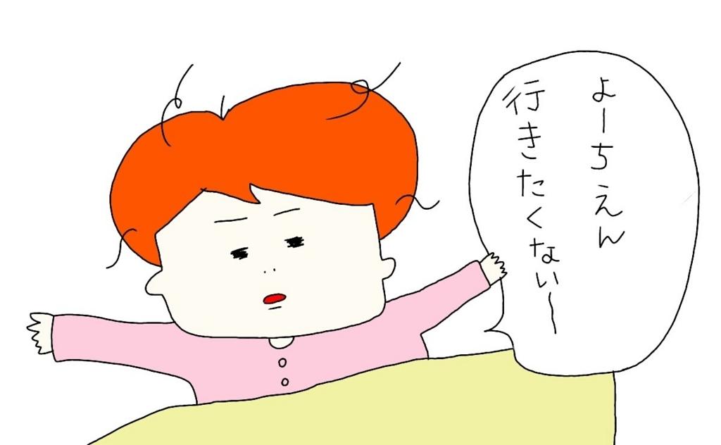 f:id:nakanomaruko:20180502231834j:plain