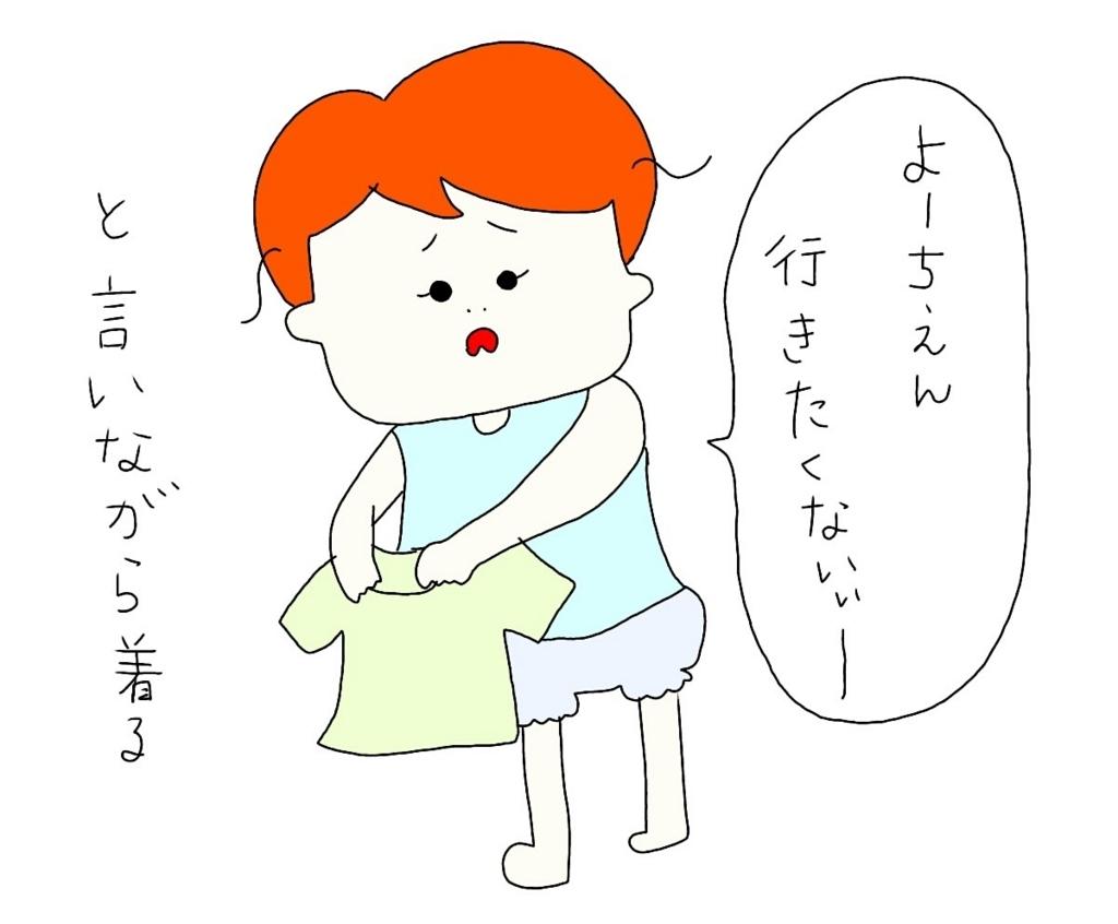 f:id:nakanomaruko:20180502232045j:plain