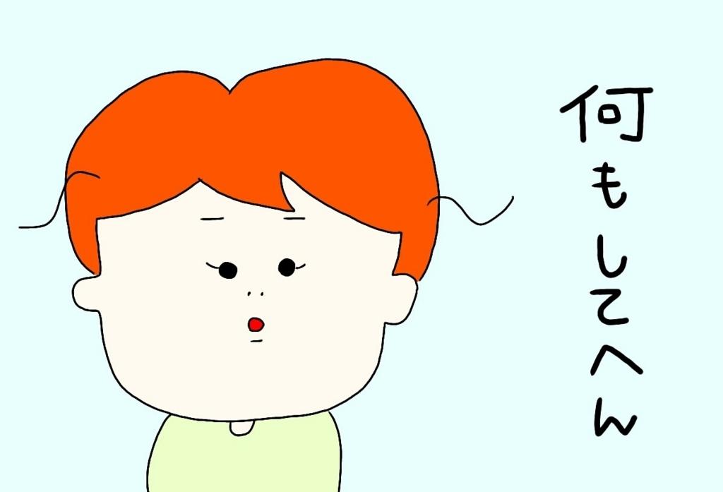f:id:nakanomaruko:20180503000908j:plain