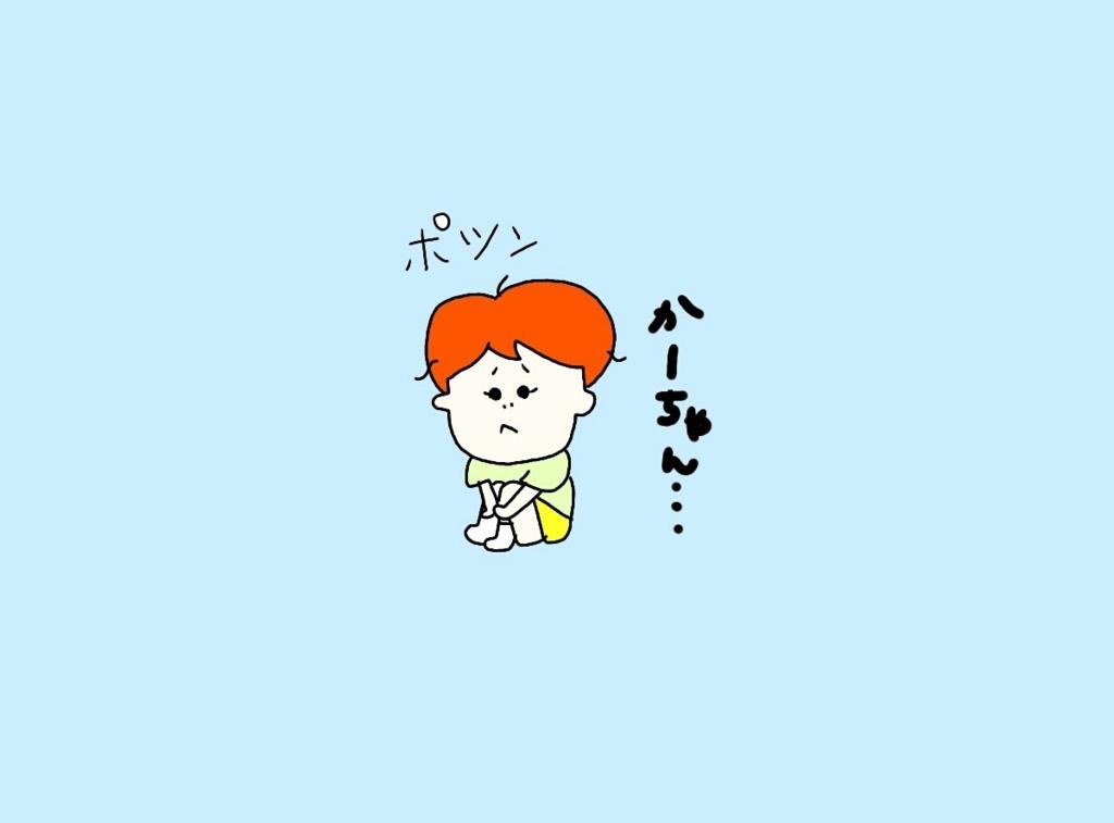 f:id:nakanomaruko:20180503001253j:plain