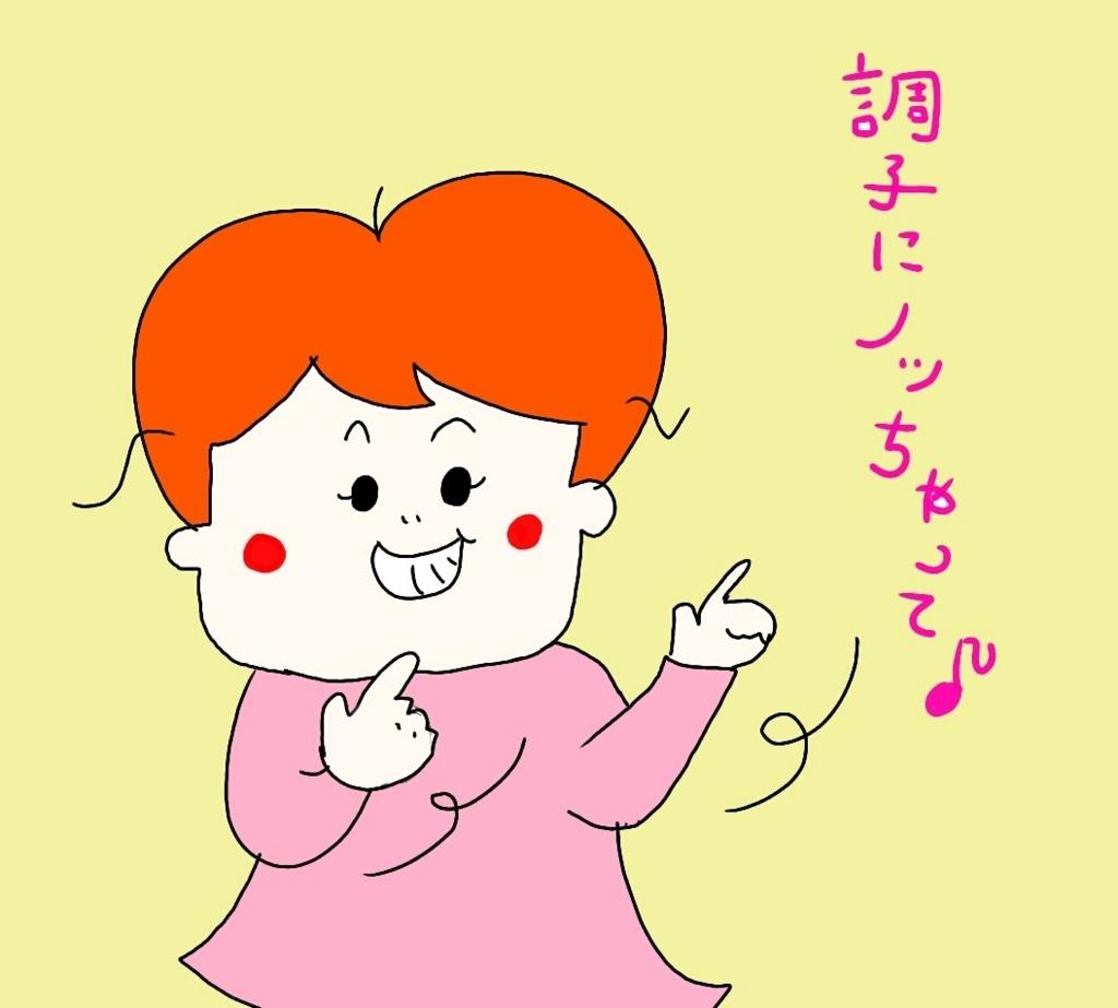 f:id:nakanomaruko:20180506234551j:plain