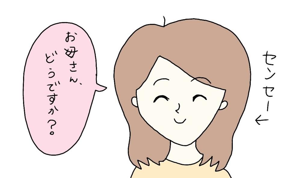 f:id:nakanomaruko:20180510230726j:plain
