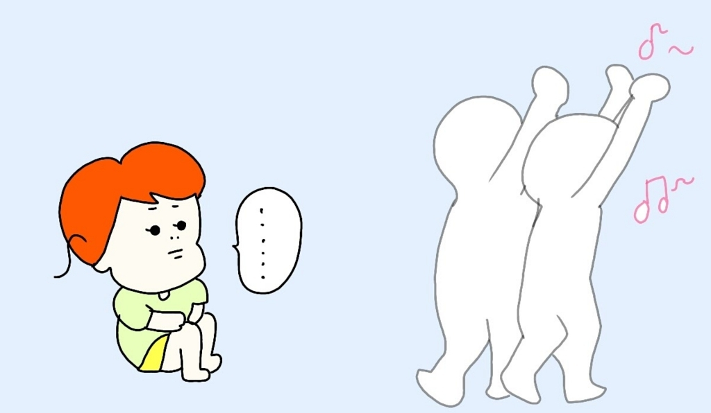 f:id:nakanomaruko:20180510231241j:plain