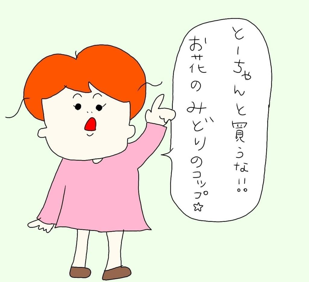 f:id:nakanomaruko:20180513225312j:plain