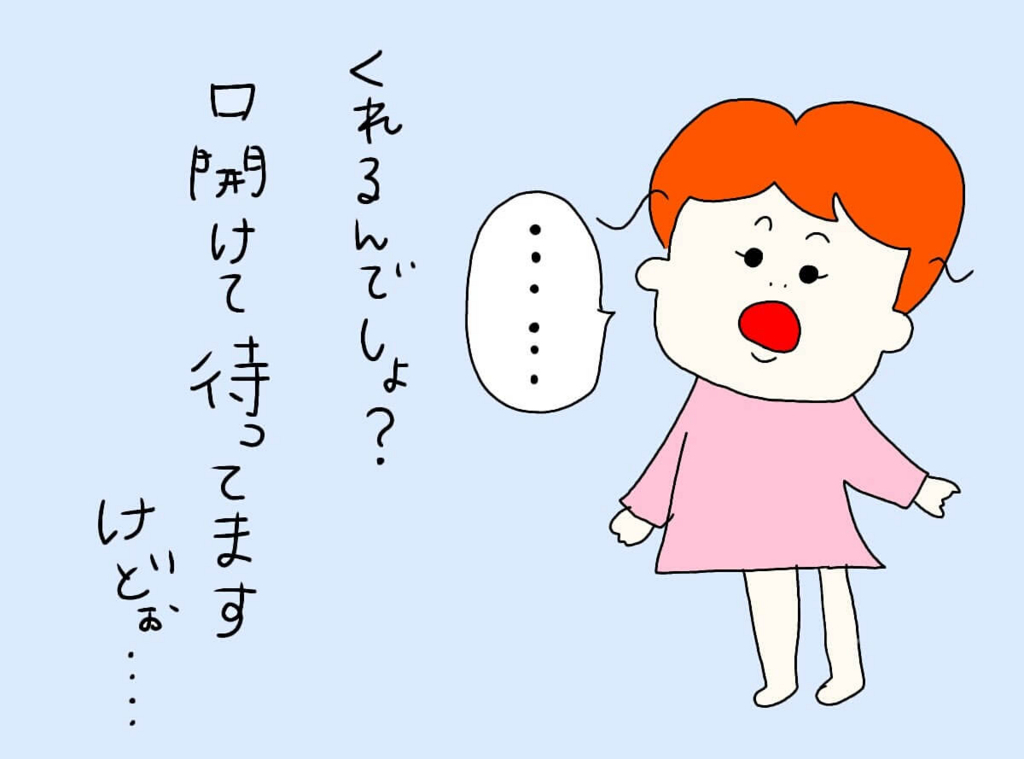 f:id:nakanomaruko:20180515212145j:plain
