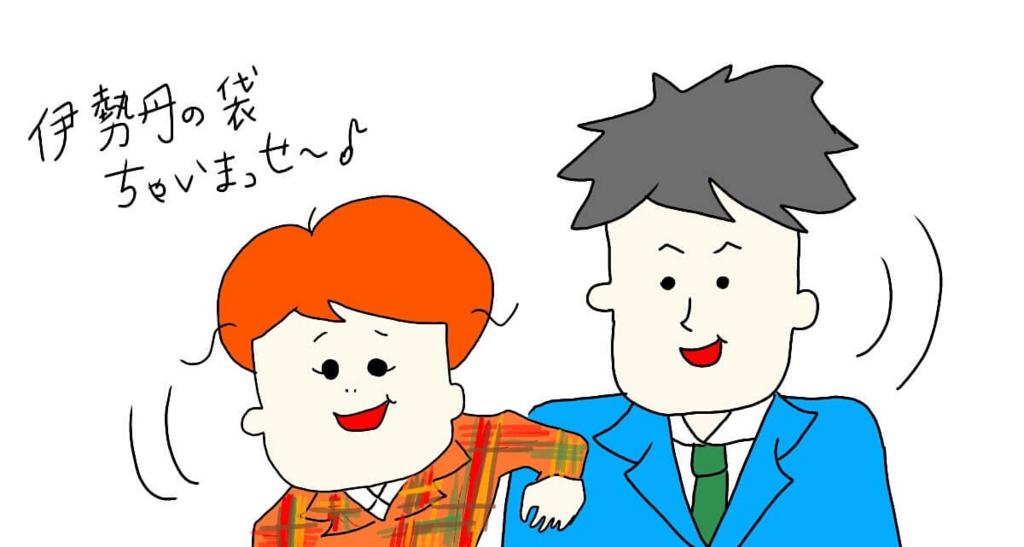 f:id:nakanomaruko:20180515212158j:plain