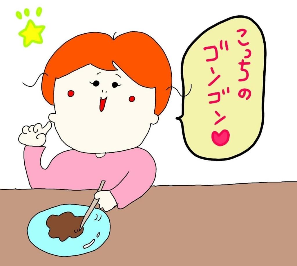 f:id:nakanomaruko:20180518230418j:plain