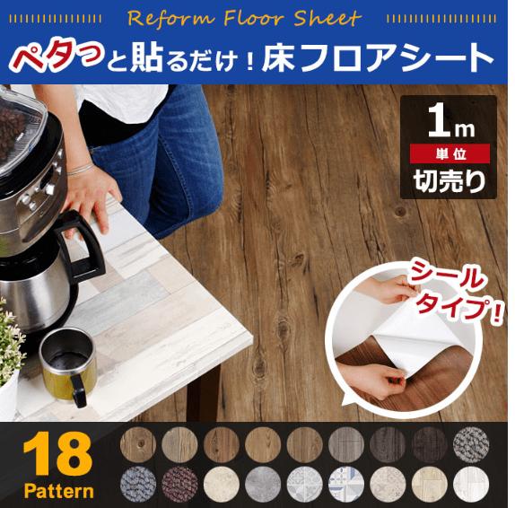 f:id:nakanomaruko:20180520224727p:plain
